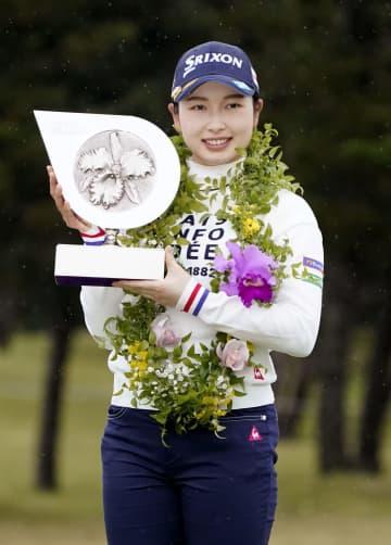 22歳小祝さくら、逆転で3勝目 女子ゴルフ最終日 画像1