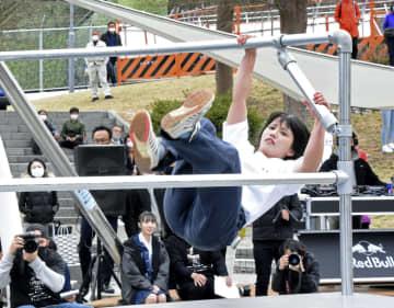 体操のパルクール、淡路島で大会 五輪採用へ「盛り上げる」 画像1