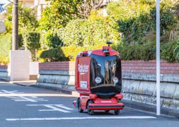 西友、ロボットが自宅まで配送 スーパーで初、横須賀 画像1