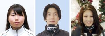 モーグル女子、冨高日向子が5位 世界選手権、堀島は予選落ち 画像1