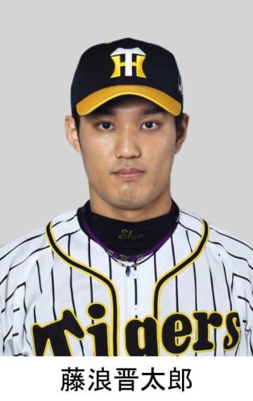 阪神・藤浪、初の開幕投手 矢野監督「総合的に考えた結果」 画像1