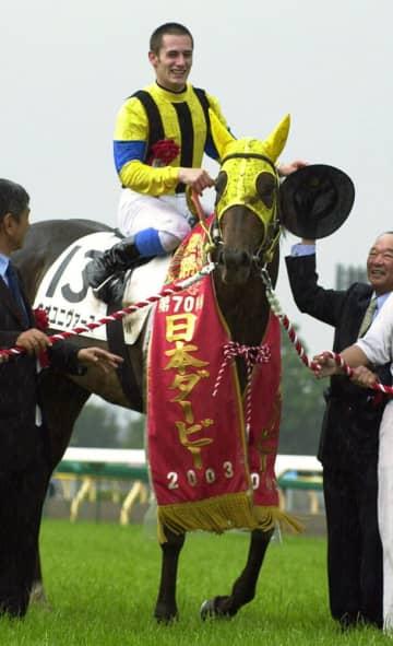 競馬、ネオユニヴァースが死ぬ 03年ダービー、皐月賞V 画像1