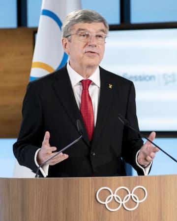 IOCバッハ会長が再選 唯一の立候補で2期目突入 画像1
