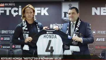 サッカーの本田、ネフチ入り決定 アゼルバイジャンの強豪 画像1