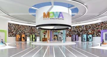 仮想空間に陸上博物館を開設 世界初、スパイクなど展示 画像1