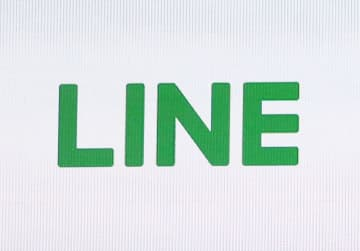 LINE情報、中国から閲覧可能 委託先で番号や名前、既に解消 画像1