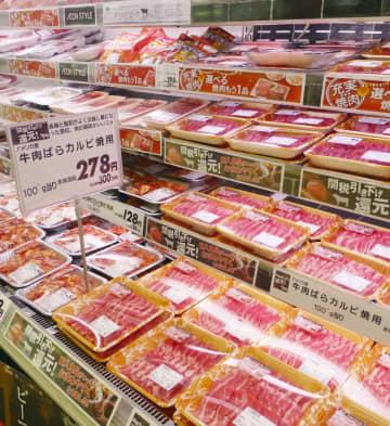 米国産牛肉の輸入制限18日発動 関税38.5%に引き上げ 画像1