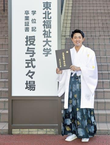 金谷「早く海外で優勝を」 東北福祉大を卒業 画像1
