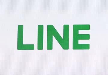 政府、LINEに報告要求 中国委託先の状況把握へ 画像1