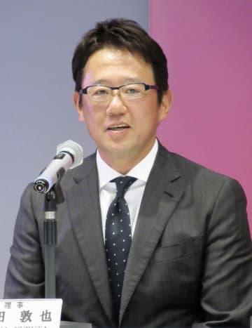 古田敦也氏「魅力を伝える」 ソフトボール新リーグ理事に 画像1
