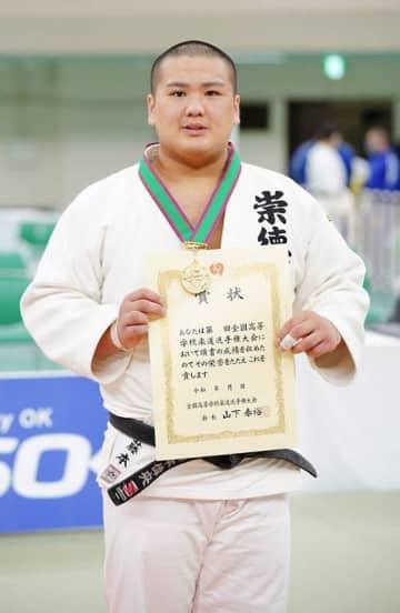 高校柔道、藤本や花岡らが優勝 2年ぶり開催 画像1