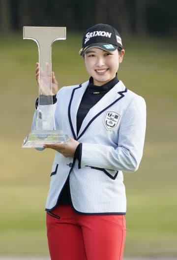 22歳の小祝さくら、通算4勝目 女子ゴルフ最終日 画像1