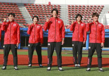 ソフトボール東京五輪代表を発表 上野、山田ら15選手 画像1