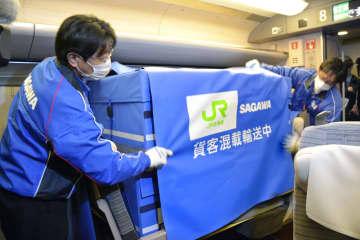 新幹線シートに宅配便、JR北 全国初、従来に比べ半日早く 画像1