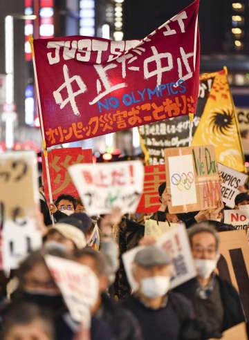 東京で聖火リレー抗議デモ 市民団体主催、70人参加 画像1