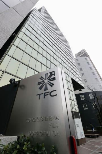 東北新社事業認定5月取り消し 総務省、傘下BS洋画番組 画像1