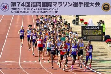 福岡国際マラソン、12月で終了 注目度低下で財政悪化 画像1