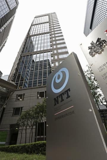 NTT、政官と会食禁止へ 社内規定見直し、罰則制定 画像1