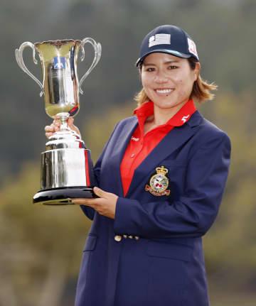 岡山絵里、逆転で通算2勝目 女子ゴルフ最終日 画像1