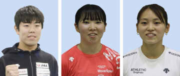 フェンシング、敷根が五輪代表に 女子は上野、東が初の代表確定 画像1