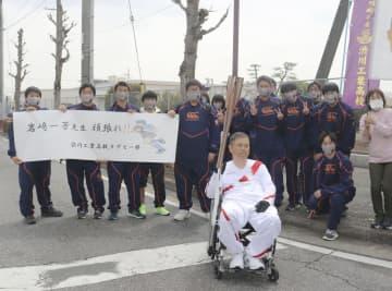 東京五輪聖火、3県目の群馬へ 車いすの高校教諭がトーチ運ぶ 画像1