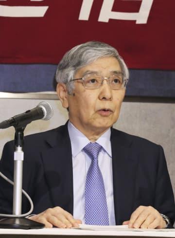 日銀、金融緩和枠組みを一層強化 黒田総裁、政策修正の意義強調 画像1