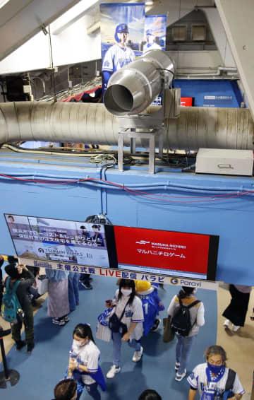 DeNAが3密対策強化 コロナ、機器新たに設置 画像1
