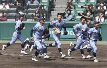 決勝は東海大相模―明豊 選抜高校野球大会第10日 画像1