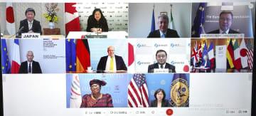 G7、自由貿易強化で一致 WTO改革も協議 画像1