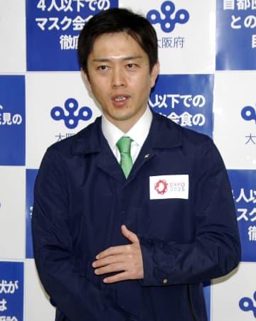 大阪市内、聖火リレー中止を 知事表明、まん延防止措置で 画像1