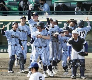 東海大相模が3度目の優勝 選抜高校野球大会最終日 画像1