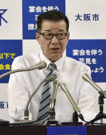 大阪市の聖火リレー中止へ 新型コロナ「まん延防止」対象 画像1