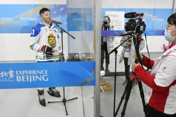 北京五輪氷上競技のテスト始まる コロナ対策を徹底 画像1