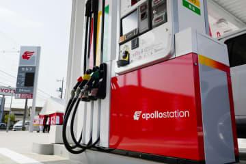 出光のアポロステーション始動 新給油所ブランド 画像1