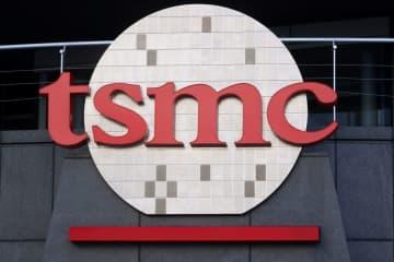 台湾TSMCが11兆円投資 半導体生産能力向上へ 画像1