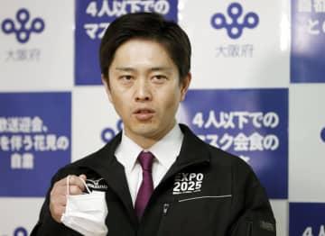 大阪知事、聖火リレー中止伝達へ 大会組織委に 画像1