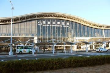 仙台空港の旅客数、67%減 20年度、大震災時をも下回る 画像1