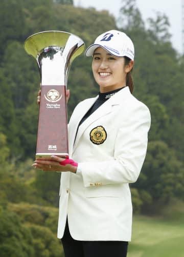 稲見萌寧66で逆転、今年2勝目 ヤマハ女子ゴルフ 画像1