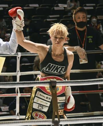 天海ツナミが3度目の防衛 WBO女子ライトフライ級 画像1