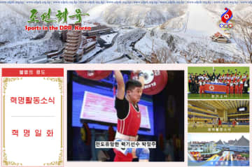 東京五輪組織委「寝耳に水」 北朝鮮不参加表明、他国に影響も 画像1