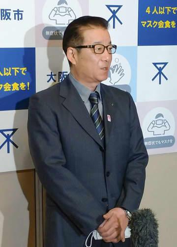 大阪IR事業者、新たな応募なし 米MGM・オリックスの公算大 画像1