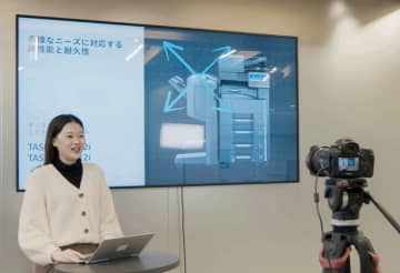 オンラインの商談拠点を開設 京セラ子会社、AR活用 画像1