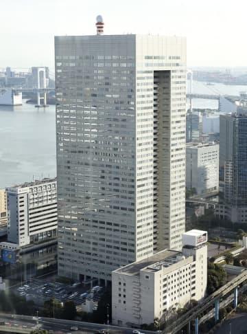 東芝買収、1株5千円を提案 英ファンド、3割上乗せ 画像1