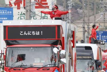 聖火、スポンサー車両演出に苦言 三重県知事「適切だったか」 画像1