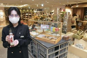 近鉄百貨店本店に台湾エリア 9日開業、食材や雑貨集合 画像1