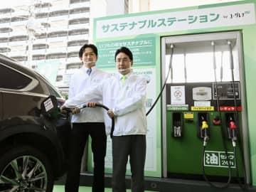 給油所でバイオ燃料を販売 ユーグレナ、3日間限定 画像1