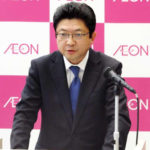 イオン赤字710億円、過去最大 コロナで減損、21年2月期連結 画像1