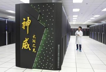 米スパコン禁輸に中国反発 「必要な措置取る」 画像1