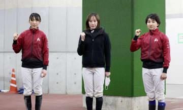 女性騎手3人が初のそろい踏み 先輩の藤田が2勝 画像1
