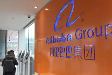 中国、ネット企業へ締め付け強化 当局「公平な競争」強調 画像1